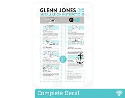 anchor me your decal shop nz designer wall art decals wall anchor me