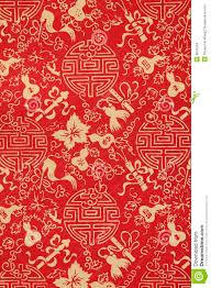 Chinese Design by Chinese Fabric Patterns Google Search Patterns Pinterest