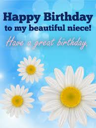 birthday cards for niece to my beautiful niece happy birthday card birthday greeting