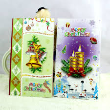 card nds picture more detailed picture about creative cute and