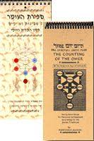 spiritual guide to counting the omer pomegranate damask cards take note designs finestationery