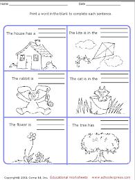 education world express sentence worksheet
