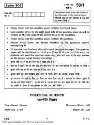 100 Arihant All In One Economics Cbse Class 11th Book