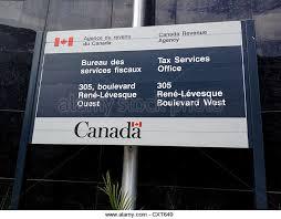 bureau de revenu canada canada revenue office stock photos canada revenue office stock