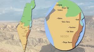 negev desert map region go south with nefesh b nefesh go south with nefesh b nefesh
