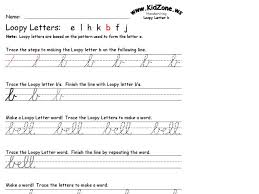 loopy letter b cursive writing practice 3rd grade worksheet