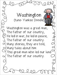 first grade wow washington poem social studies pinterest