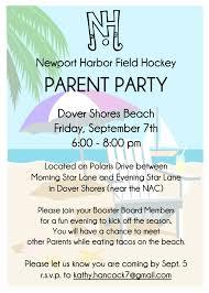 Alumni Meet Invitation Card Newport Harbor Field Hockey Blog Archive Parent Party