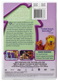 bear in the big blue house dance party vhs