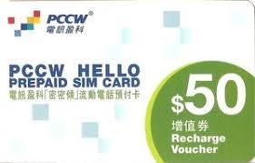 hello prepaid card phonecard pccw hello mobile gsm hong kong hong kong pccw