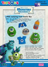 cookie box monsters university