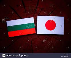 Bulgarian Flag Wallpaper Japanese Flag At Peace Stock Photos U0026 Japanese Flag At Peace Stock