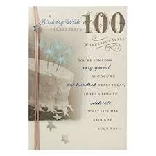 100th Birthday Card Amazon Com 100th Birthday Birthday Greetings Cards Office