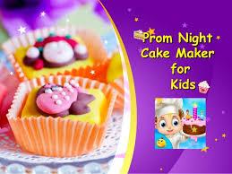 prom night cake maker for kids