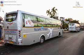 telsang travels ac sleeper part 2 biswajit svm chaser