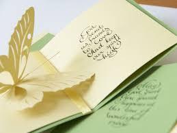 card invitation design ideas photo insert greeting cards rectangle