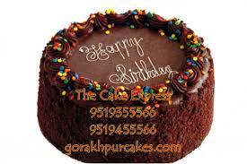 cakes to order chocolate cakes gorakhpur delivery gorakhpur online cakes for