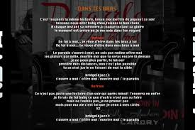 La Meme Histoire Lyrics - tidal watch l a n d r y ft stylly dean 08 picsou audio lyrics