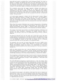 chagatai khan credibility of shaheen sehbai u0026 general r musharraf