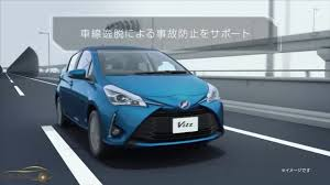 new toyota deals new toyota vitz hybrid 2017 youtube