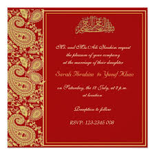 walima invitation and gold muslim wedding card zazzle