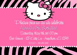 Hello Kitty Birthday Invitation Card Hello Kitty Online Invitations Vertabox Com