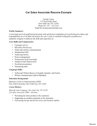 functional resume description retail sales clerk cover letter antony and cleopatra essay