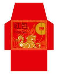 new years envelopes free year of the rooster lucky money envelope template go to http