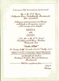 templates christian wedding invitation cards wordings in english