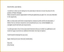 thank you email after phone interview sample thank you letter