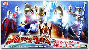 film ultraman saga terbaru trailer film ultraman terbaru berjudul ultraman saga