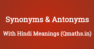 Antonym For Comfort Antonyms And Synonyms List For Ssc Cgl And Bank Po Exams Qmaths