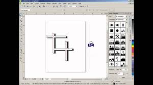 tutorial membuat undangan dengan corel draw 12 tutorial membuat peta 3 dimensi corel draw x4 youtube