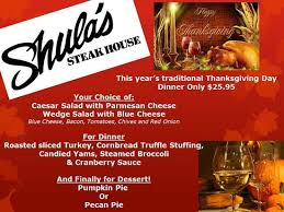thanksgiving 2013 picture of shula s steak house indianapolis