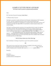 100 academic cover letter sample help with my term paper