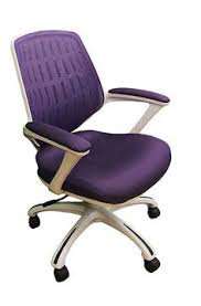 Purple Computer Chair Details About New Luxury Swivel Executive Computer Office Chair