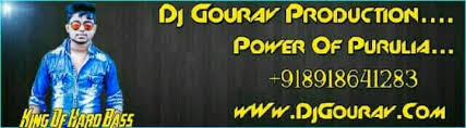 purulia mp3 dj remix download djgourav com dj gourav purulia dj remix songs hindi latest