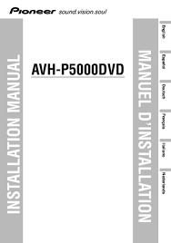 mode d u0027emploi pioneer avh p5000dvd autoradio trouver une