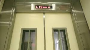 block 25 teban gardens residential hdb ife elevator youtube