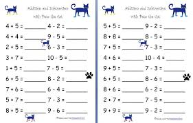 addition and subtraction with pete the cat free worksheets