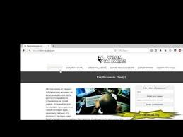 resume templates accountant 2016 subtitles yify torrents unblocked дима билан вес рост возраст все о звездах на starsguide ru
