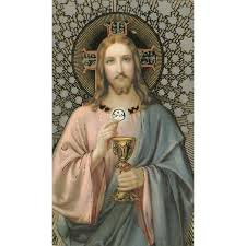 jesus communion holy card with gold cm 7x12 2 3 4 x 4 3 4
