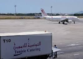 tunisair siege tunisair siege social tunisie 28 images apr 232 s sa perte