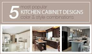 Most Popular Kitchen Design 5 Most Popular Kitchen Cabinet Designs Color U0026 Style Combinations