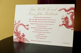 asian wedding invitations wedding invitations incorporating cultural designs