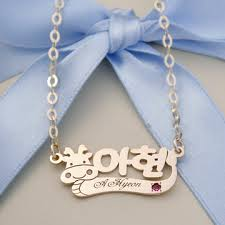 childrens name necklace kaiu engravable baby jewellery children s jewellery