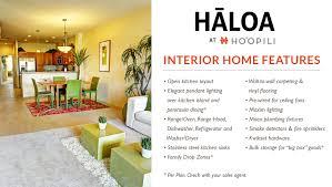 new homes in haloa at hoopili ewa beach hawaii d r horton