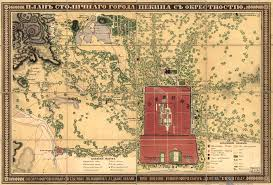 Beijing Map File Beijing 1848 Ru Jpg Wikimedia Commons