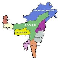 Map Of North East The Voice Of North East India Youtube