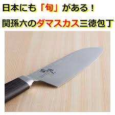 small kitchen knives lilaqueen rakuten global market knife seki magoroku